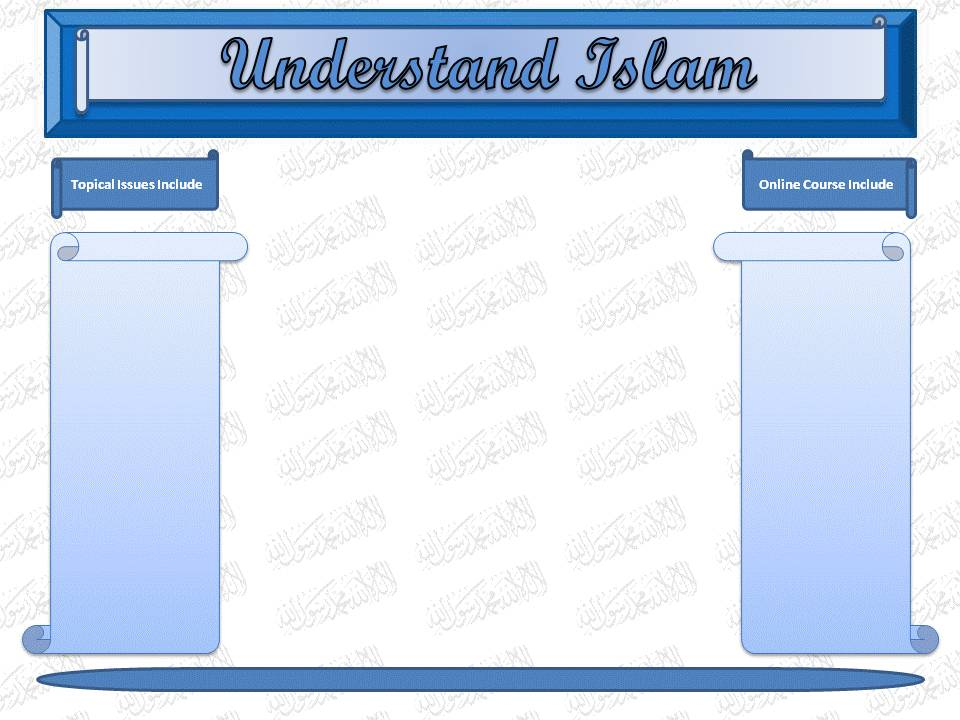 what are Islamic online facilities