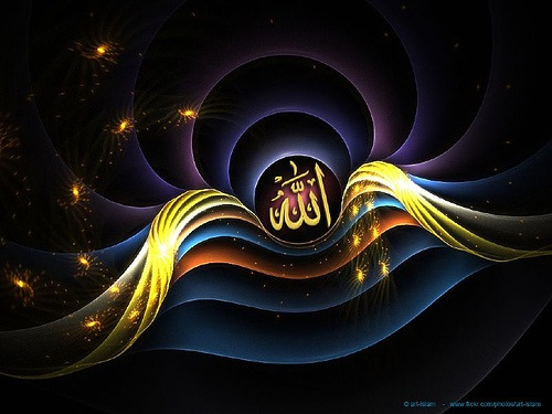 Do you know Who is Allah