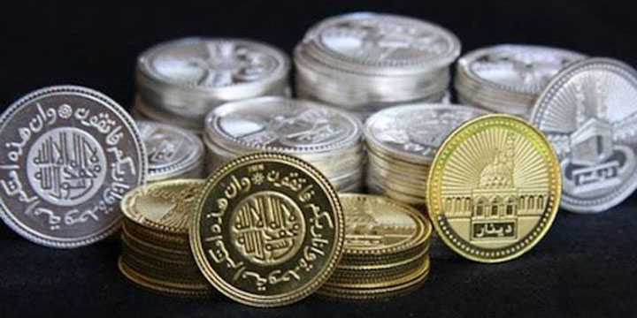 What is Zakah on gold and silver