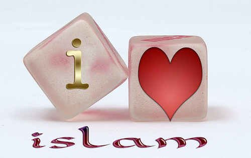 how to express your love for Islam