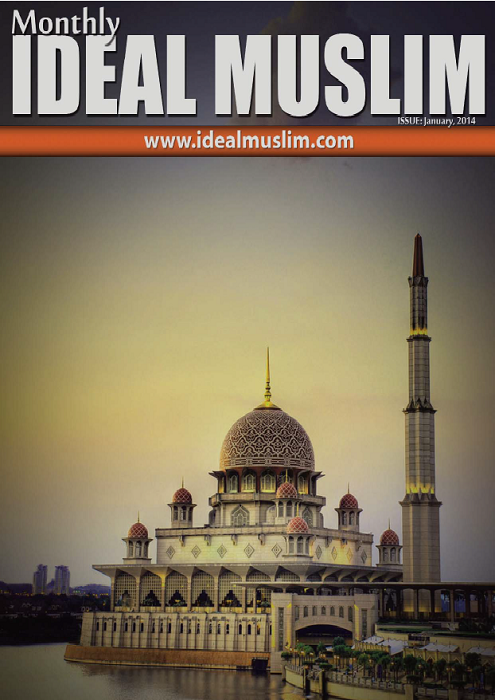 Monthly Ideal Muslim