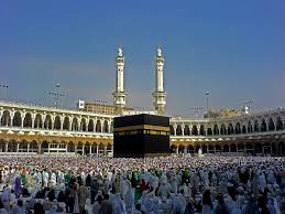 information about islam