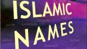 islamic names meaning